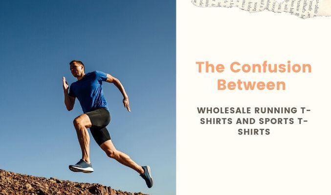running tshirt manufacturer